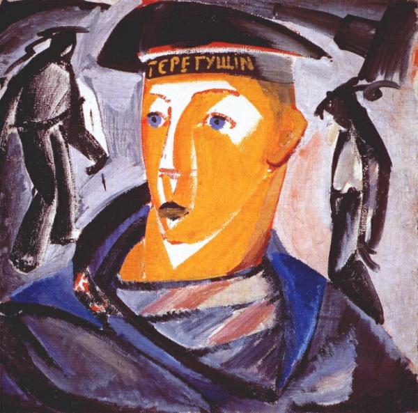 Vladimir Tatlin - Historia Arte (HA!)