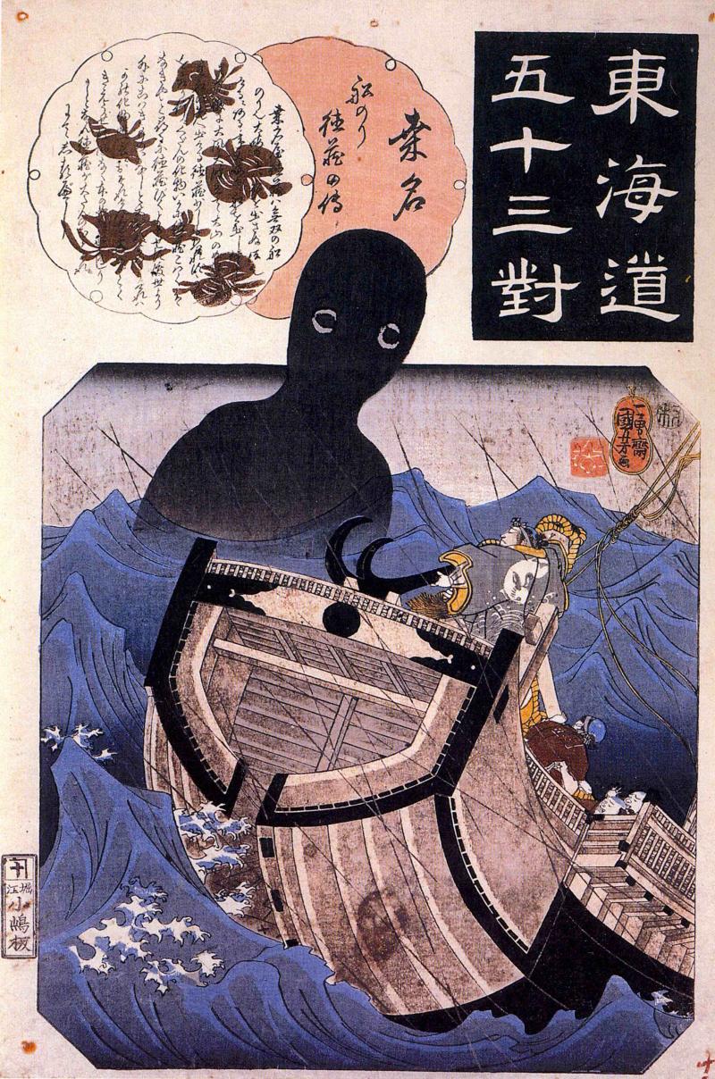 船乗り特捜と海の怪物