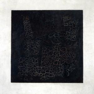 Чорны квадрат