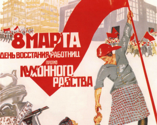Propaganda del 8 de marzo en la Rusia Soviética.