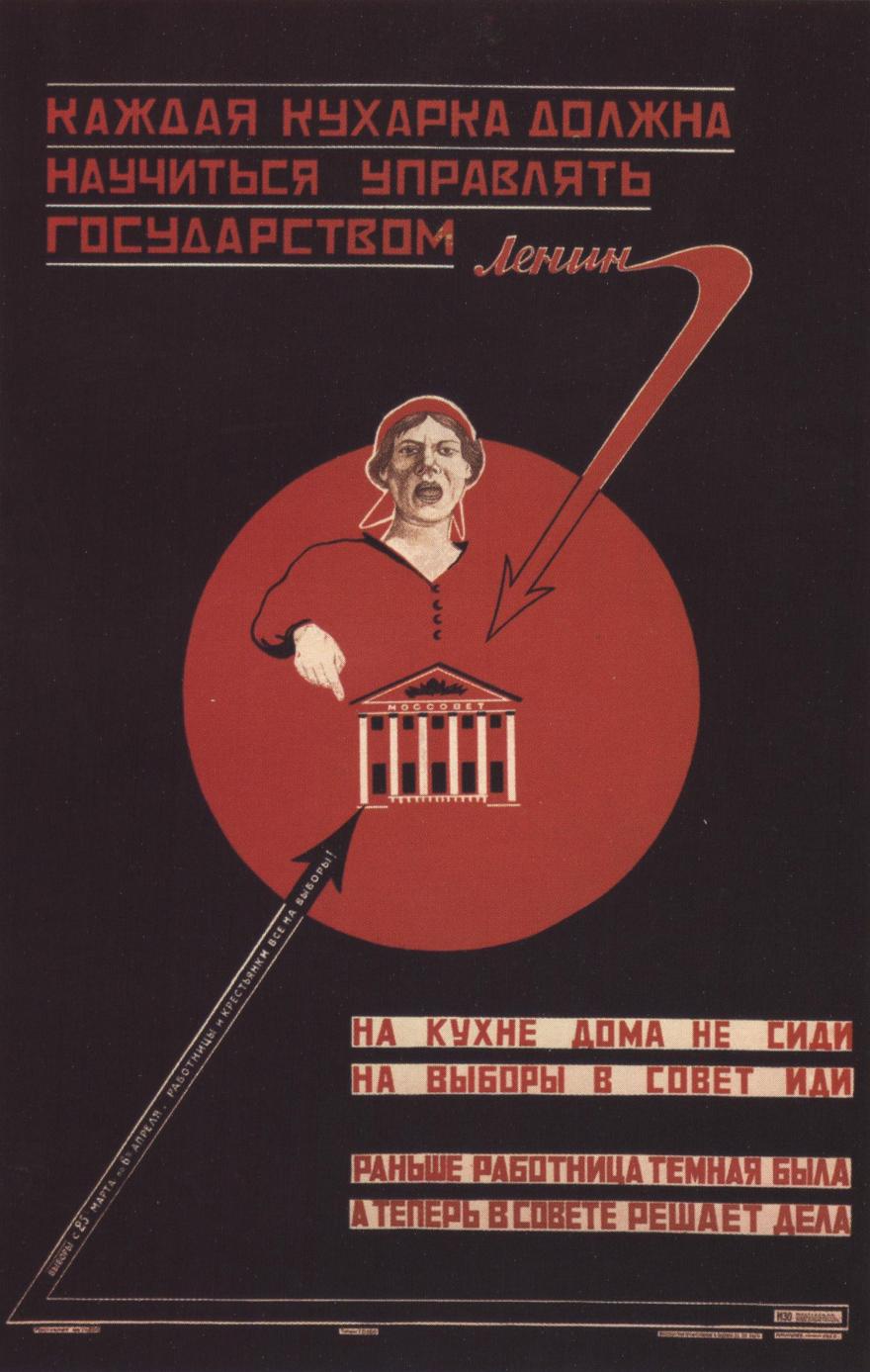 Resultado de imagen de Construcción del Socialismo en la URSS