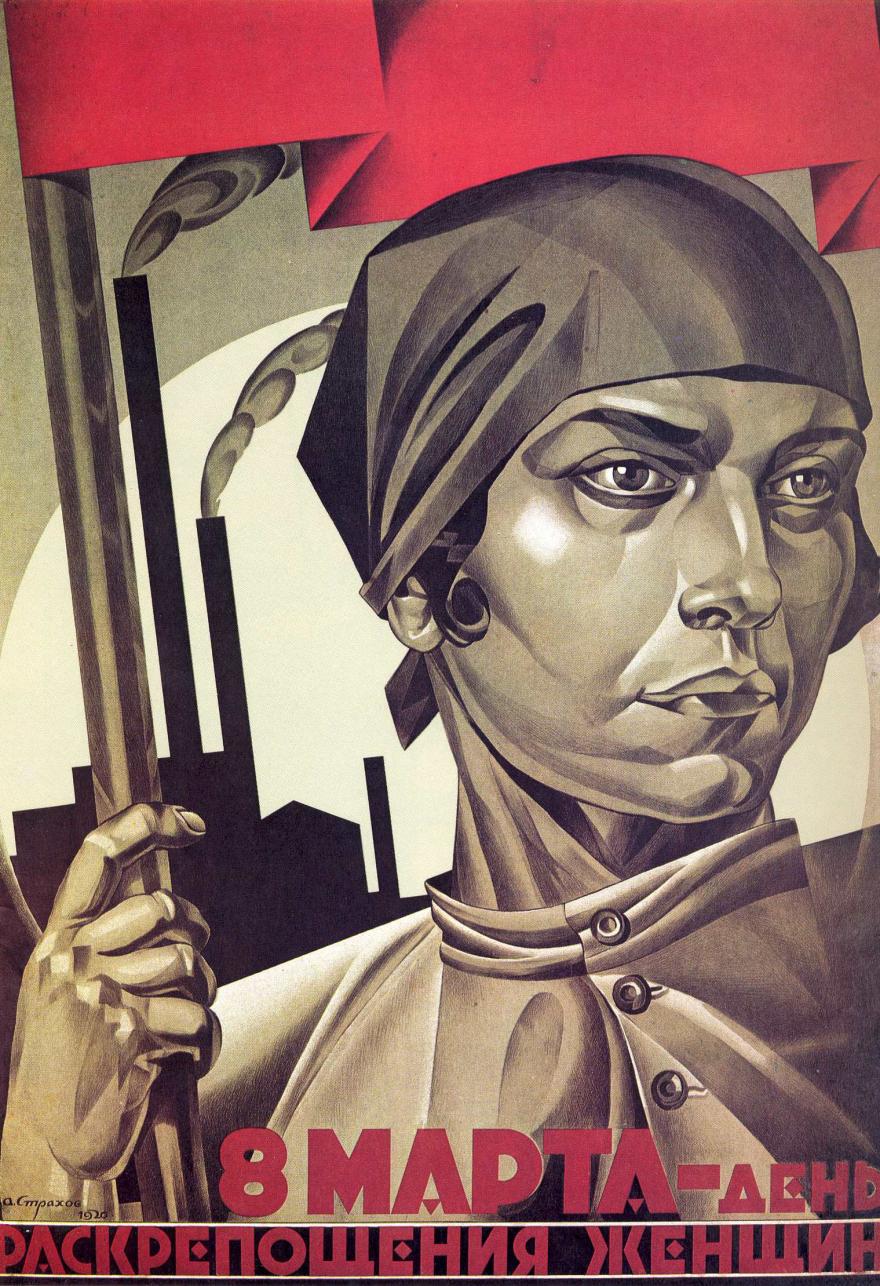 Propaganda de la URSS 4